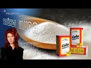 Тайны мира с Анной Чапман. Пепел божественного огня 24.01.14 (улучшенная версия)