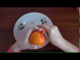Как почистить апельсин. 2016 год