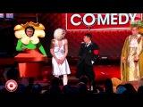 Comedy Club New - Смирнов, Иванов и Соболев  - Случай на костюмированном корпоративе 29.05.2015