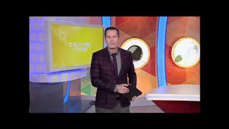 РЕН ТВ программа Бодрое Утро, Надежда Гуськова