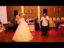 супер танец невесты Ирины с отцом