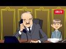 Время врать №19 Коля и батька Лукашенко или кто кинул Путина