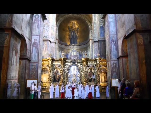 З нагоди Дня Святого Миколи Чудотворця у Софії Київській прозвучала «Молитва за Україну»