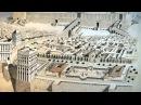 Часть I Понтий Пилат