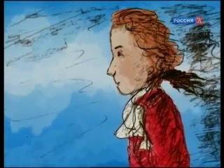 Сказки старого пианино: Моцарт (2009)