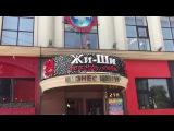 Технология SolaAir в действии - Вывеска для лаунж кафе Жи-Ши г. Краснодар ул Красных Партизан