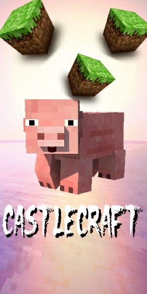 Minecraft - Pocket Edition (Full) (обновлено v 1.1.1.0 ...