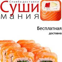 sushimania_by