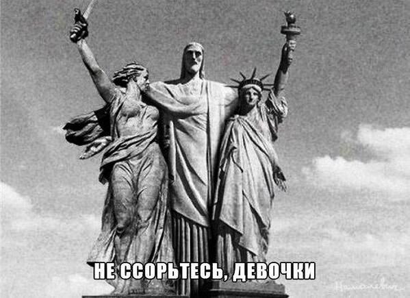 экспресс газета в украине онлайн