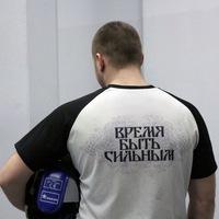 Владислав Зелёный