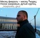 Taras Домнюк фото #1