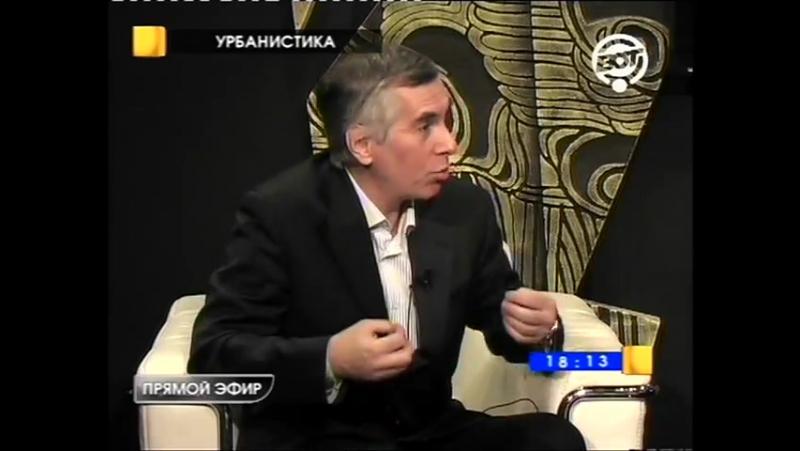 7. Урбанистика 7_ Владимир Аврутин у Александра Минакова