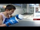 Талыши онлайн - Lənkəranlı gənc boksçular Rusiyada ikinci yeri tutdular