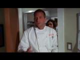 Секреты на кухне — серия 10