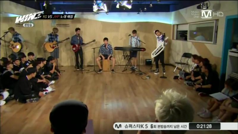 [PRE-DEBUT] 5LIVE — YG vs JYP Vocal Battle JYP Trainee Vocal Team