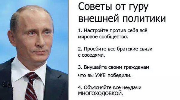 НАТО обсуждает возможность встречи с Россией, - Столтенберг - Цензор.НЕТ 8115