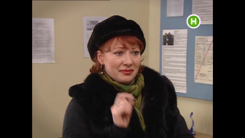Сериал ГИБДД и т.д. серия 24