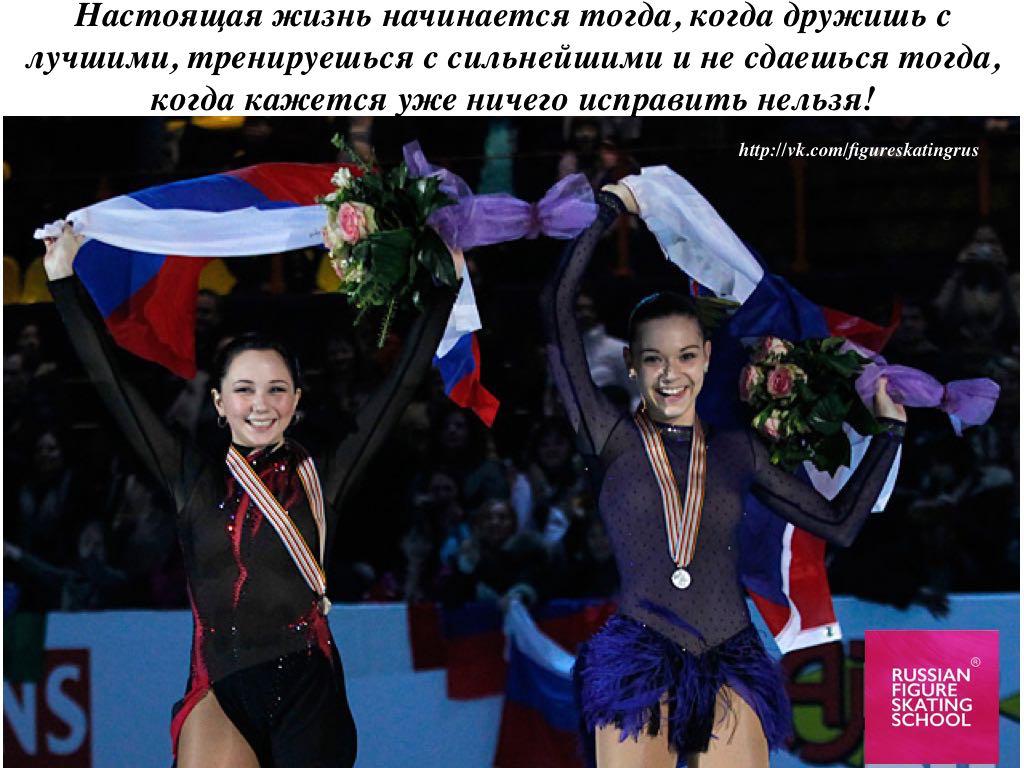Елизавета Туктамышева - 2 - Страница 24 Yf9i0Hkk3a4