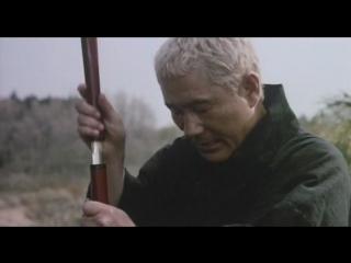 Затоiчи / Zatôichi. Трейлер. (2003)