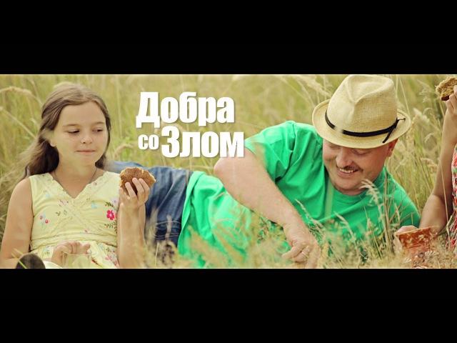 Motor-Roller - Солдат (Lyric Video) /I ♥ Baranina, 2014