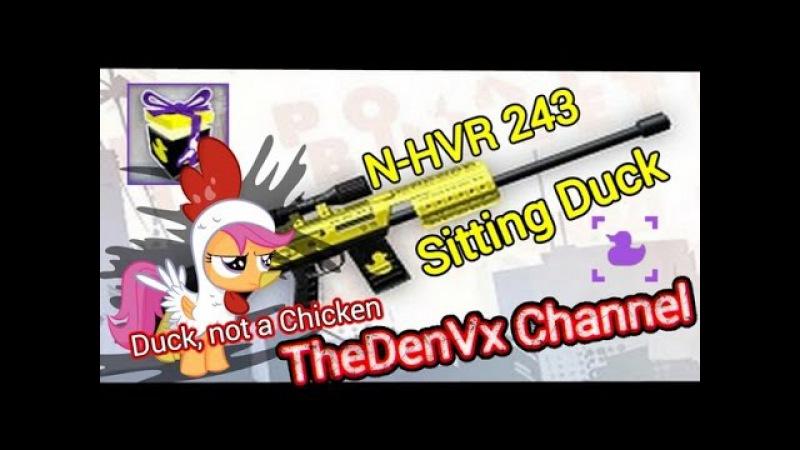 APB Reloaded - Обзор N-HVR - 243 `Sitting Duck`