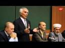 Диспут Ислам и мусульмане в современном мире 1 часть