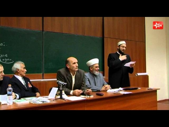 Диспут Ислам и мусульмане в современном мире (2 часть)