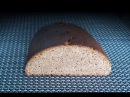Рижский Хлеб на Закваске Рецепт ГОСТ