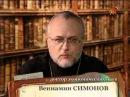 04 Феодосий Печерский и Нестор flv