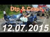 Видео аварии дтп происшествия за сегодня 12 июля 2015 Car Crash Compilation july