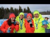Lillehammer 2016 Youth Olympic Games