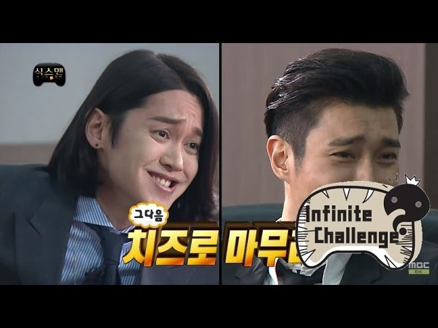 [Infinite Challenge] 무한도전 - Kang Kyun-Sung, imitate Choi Si Won's US look! 20150404