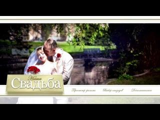 Образец меню для свадебного диска