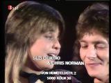 Chris Norman Крис Норман &amp Suzi Quatro Сьюзи Кватро - Stumblin' In