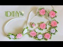 Набор Belle для малышки | Цветы из Лент | KANZASHI | DIY