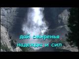 Светлана Малова - Я прошу (караоке)