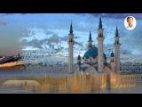 Ринат Сафин. Я татарин.