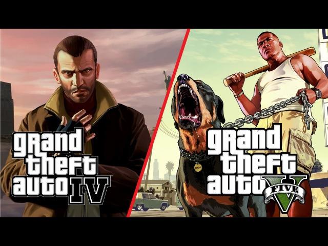 GTA V vs GTA IV 2 (PC, Max Settings)
