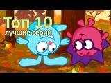 Смешарики 2D лучшее | Все серии подряд - старые серии 2007 г. 4 сезон (Мультики для детей)