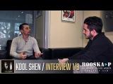 Kool Shen: «Когда мы начали, во Франции не было рэпа совсем».