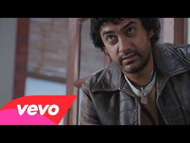 Roobaroo - Rang De Basanti   Amir Khan   A.R. Rahman