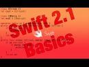 11 - Swift 2 Basics. Перечисления