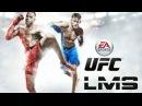 EA SPORTS UFC Обзор, Пьяный Бокс D