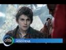 Анонс фильма Неверлэнд 7 июня 2015