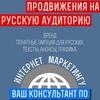 Интернет-маркетинг при СТУ. От 2990р, диплом.