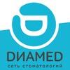 Сеть стоматологий «DиаМеD»