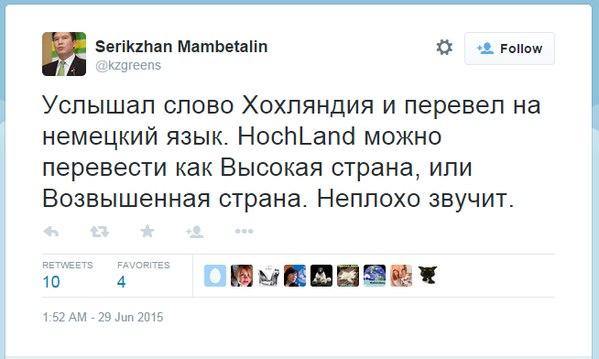 """""""Украина гордится своим войском и доверяет ему"""", - Порошенко накануне Нового года посетил воинов АТО - Цензор.НЕТ 3989"""