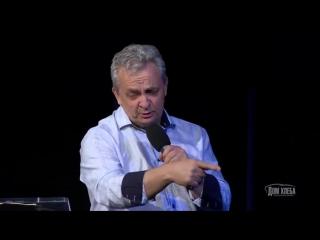 Сергей Витюков- Необычные помазанники(проповедь)