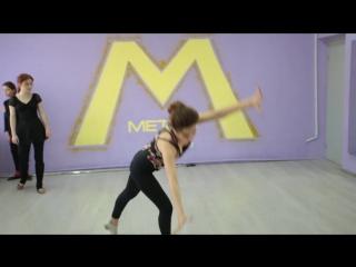 Основной действующий состав школы танца МЕТРО