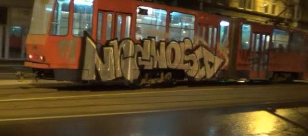 belgrado graffiti